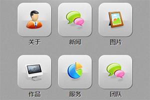 wap端微官网手机模板分享下载