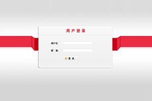 手机端登录注册页面模板下载