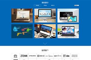 企业网站模板_HTML网站网页模板_官网模板下载