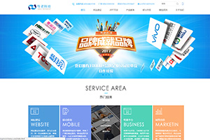 企业网站模板_H5网站模板_展示型科技公司网站模板_炫丽大气模板下载
