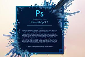 photoshop cc绿色精简破解版下载